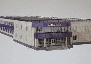 Рязанцы не поддержали проект строительства бассейна РГУ