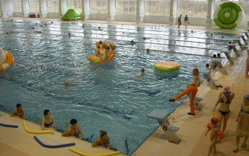 Власти Перми объявили конкурс на проектирование бассейна в